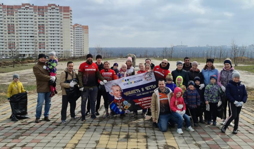 Субботник в ЖК Суворовский прошел успешно.