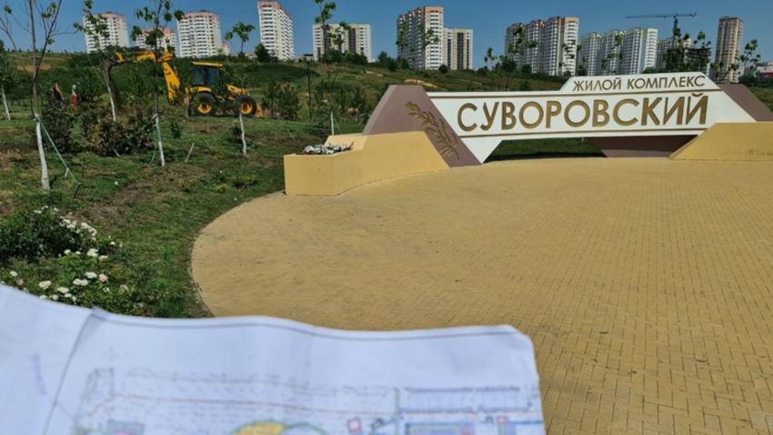 Развитие парка ЖК Суворовский летом 2021 года. Фото 1.